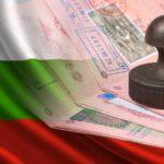 Болгария хочет упростить визовый режим для россиян