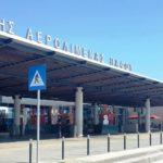 На Кипре туристка напала на сотрудницу аэропорта