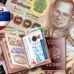 Таиланд ещё раз продлил срок действия виз для иностранцев