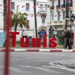 В Тунисе вводится комендантский час из-за коронавируса