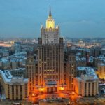 МИД РФ рекомендует воздержаться от зарубежных поездок
